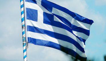 B2Holding придобива портфейл за 2 млрд. евро от гръцката Eurobank