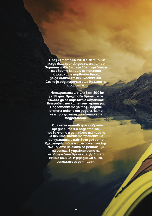 https://theagency.bg/wp-content/uploads/2019/12/NPL-Guide-in-BG-page06.png
